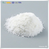 High Quality Powder Pyridoxine Hydrochloride (Vitamin B6 HCL)
