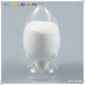 Activated Zinc Oxide feed grade/industrial grade/Cosmetic grade