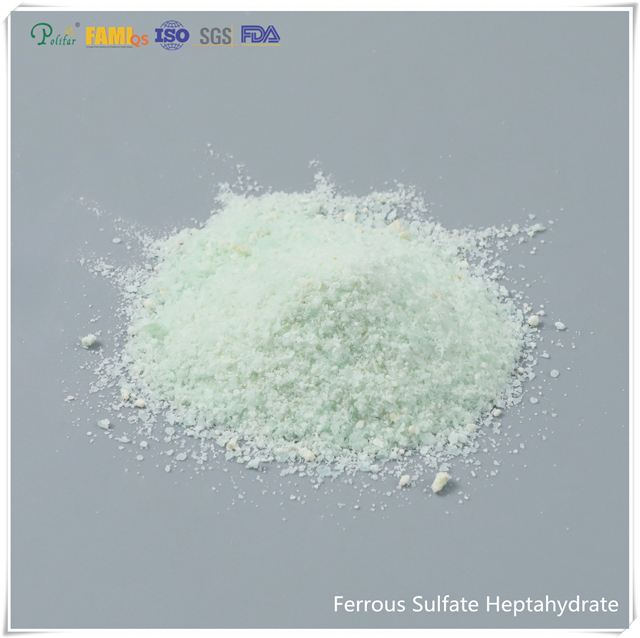 Ferrous Sulphate Heptahydrate crystal water treatment/ fertilizer grade