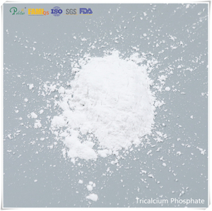 Tricalcium Phosphate Powder Feed Grade for Cattle